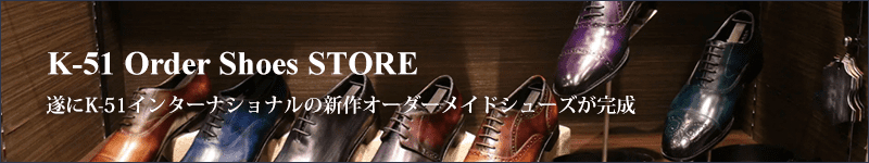 K-51 Order Shoes STORE