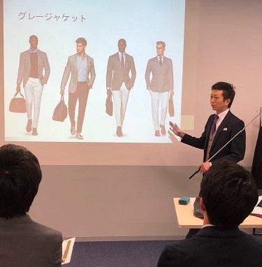 株式会社三井化学風景02
